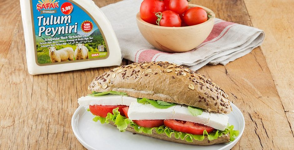 tulum peyniri nasıl yapılır? - MG 9406 copy 1 1 940x480 - Tulum Peyniri Nasıl Yapılır?